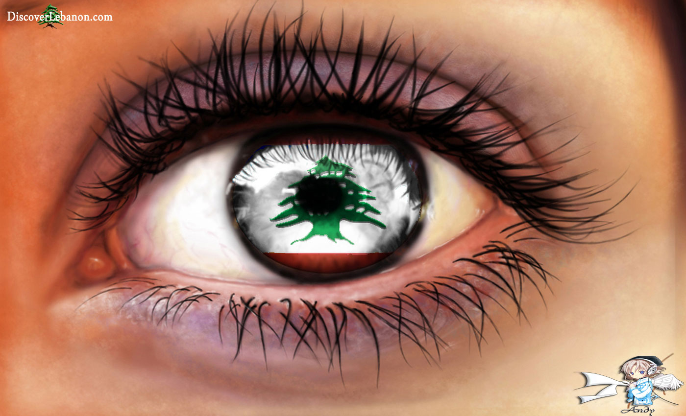 Download free wallpapers, computer wide design eye of Lebanon