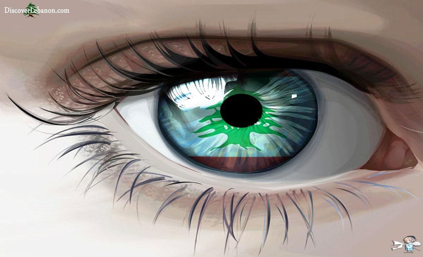Lebanon eye