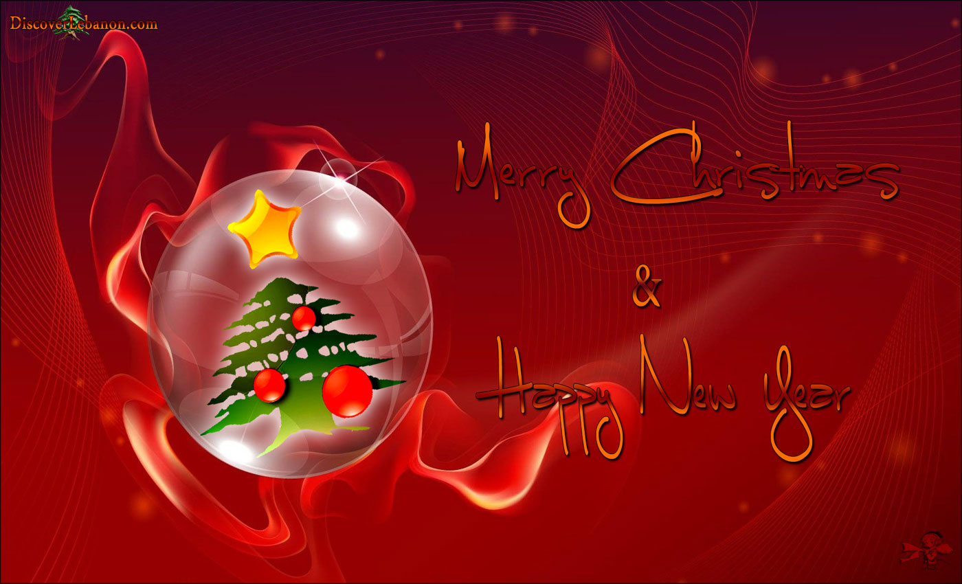 download free wallpapers, computer wide design mery christmas lebanon